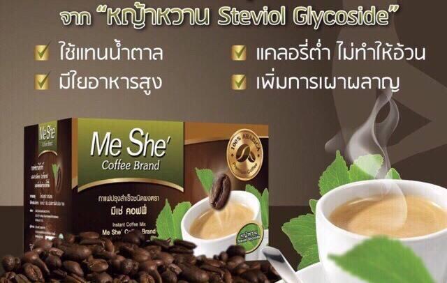 กาแฟมีเช่ มีเช่ Me She กาแฟหญ้าหวาน กาแฟเขียว